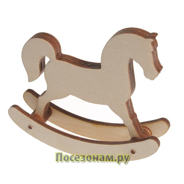 Игрушка лошадка деревянная