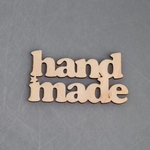 "Деревянная бирка-надпись ""hand made"""