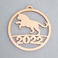 "Шар-подвес из фанеры ""Тигр - 2022 год"""