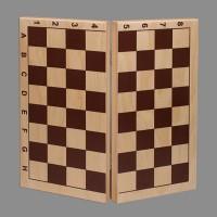 Шахматы классические малые № 1