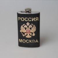 """Фляжка металлическая """"Москва Россия"""""""