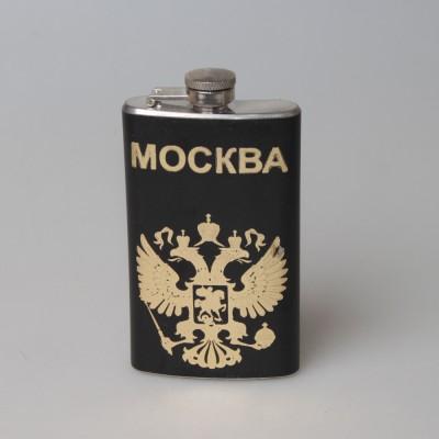 """Фляжка металлическая """"Москва"""""""