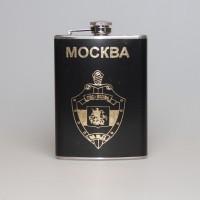 """Фляжка металлическая """"Москва-2"""""""