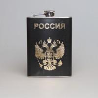 """Фляжка металлическая """"Россия-2"""""""