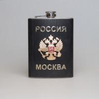 """Фляжка металлическая """"Россия Москва"""""""