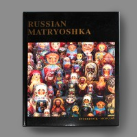 "Книга ""RUSSIAN MATRYOSHKA"" (Русская матрёшка) (издание на английском языке)"