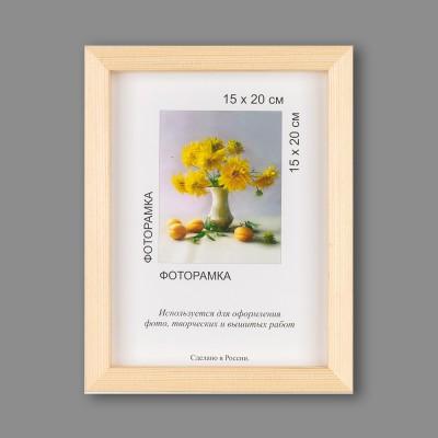 """Деревянная рамка """"Gamma"""" КВИ-08 15 х 20 см дерев. со стеклом натуральное дерево"""