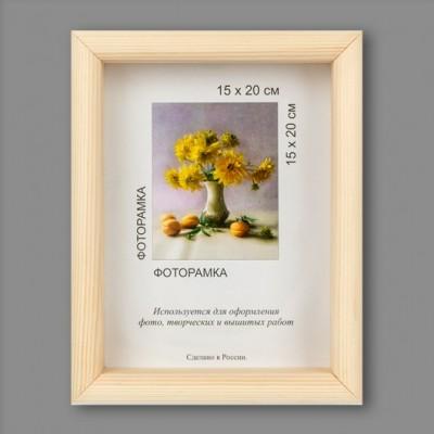 """Деревянная рамка """"Gamma"""" КВИ-7 15 х 20 см дерев. со стеклом натуральное дерево"""