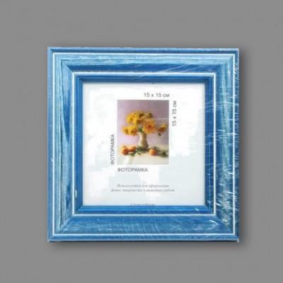 """Деревянная рамка """"Gamma"""" МРД-01 30 х 40 см дерев. с оргстеклом №04 синий"""