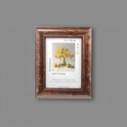 """Деревянная рамка """"Gamma"""" МРД-02 13 х 18 см дерев. с оргстеклом №02 т.коричневый"""