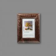 """Деревянная рамка """"Gamma"""" МРД-02 10 х 15 см дерев. с оргстеклом №02 т.коричневый"""
