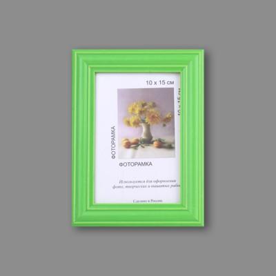 """Деревянная рамка """"Gamma"""" МРД-05 15 х 20 см дерев. с оргстеклом №02 зеленый"""