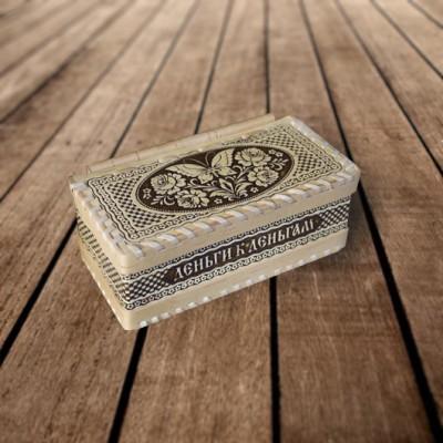 "Коробка-купюрница из бересты ""Деньги к деньгам"" 175х90х70 мм"