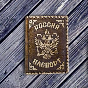 """Обложка для гражданского паспорта из бересты  """"Россия"""""""
