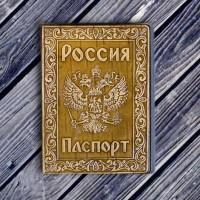 """Обложка для гражданского паспорта из бересты  """"Россия"""" (основа ПВХ)"""