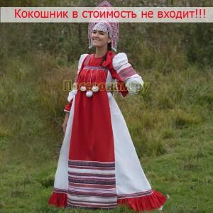 "Костюм фольклорный ""Забава""  (габардин, креп-сатин) взрослый"