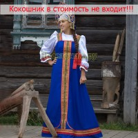 "Костюм фольклорный ""Любава""  (габардин, креп-сатин) взрослый"