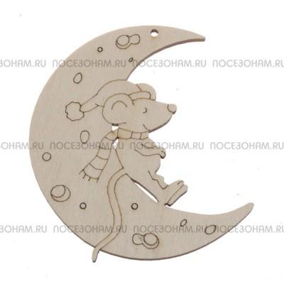 """Фигурка подвес с контуром """"Мышонок-мечтатель на сырной луне"""""""