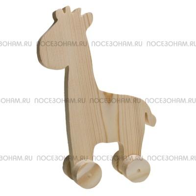 """Игрушка """"Жираф"""" (на колесиках)"""
