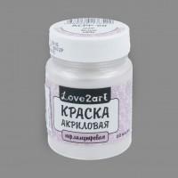 """Краска акриловая """"Love2art"""" перламутровая, цвет белый 02P, 60 мл"""