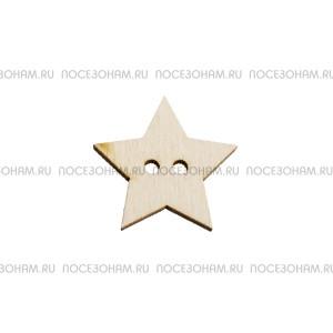 """Заготовка пуговицы из фанеры """"Звездочка"""""""