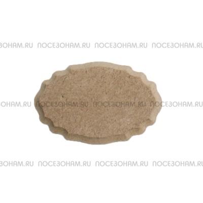 Накладка для декора фигурная мини из МДФ 900-2.16a