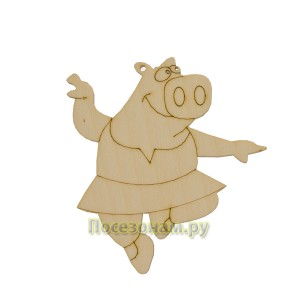 """Фигурка плоская (подвес) """"Танцующая свинка"""""""