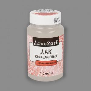 "Лак кракелюрный 1-компонентный, прозрачный, ""Love2art"", 110 мл"