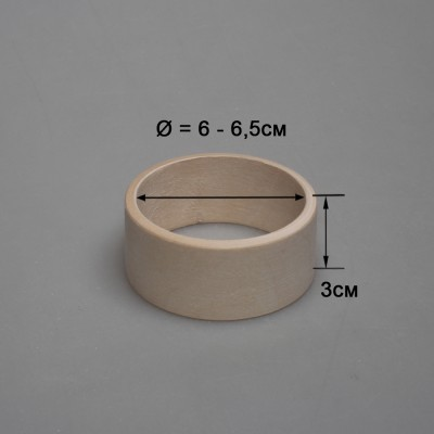 Браслет детский 3см (прямой)