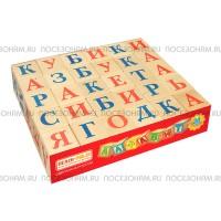 Кубики Алфавит, 30 шт.