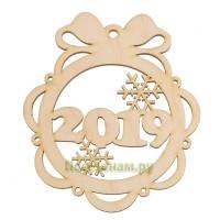 Шар-подвес Новый Год 2019