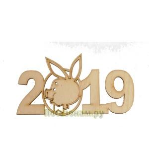 Надпись плоская Год Свиньи 2019