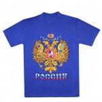 Сувениры с российской символикой