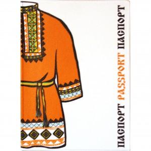"Обложка для паспорта ""Рубаха"", 188х134 мм"