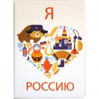 """Обложка для паспорта """"Патриот"""", 188х134 мм"""