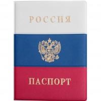 "Обложка для паспорта ""Флаг"", 188х134 мм"