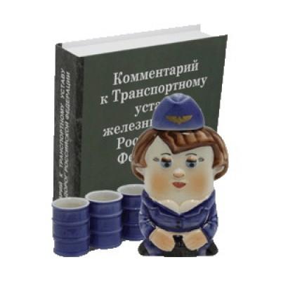 """Набор """"Проводница + 3 рюмки"""""""