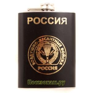 """Фляжка """"ВДВ Россия"""" (черная)"""