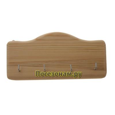 Ключница из дерева 012