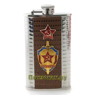 """Фляжка """"КГБ СССР"""""""