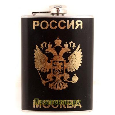 """Фляжка """"Москва Россия"""" (черная)"""