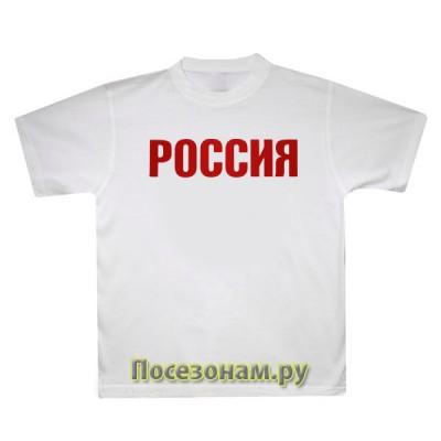 """Футболка """"УНИСЕКС"""" с символикой"""