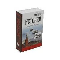 """Фляга фарфоровая """"Медведев"""""""