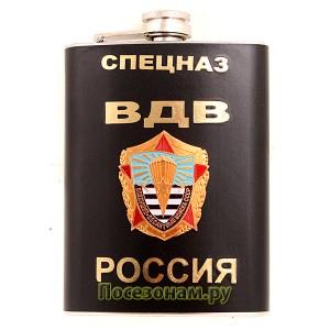 """Фляжка """"ВДВ спецназ"""" (черная)"""