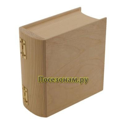 Книга (шкатулка) из дерева 702-3