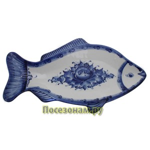 Лоток для рыбы «Мечта» (гжель)