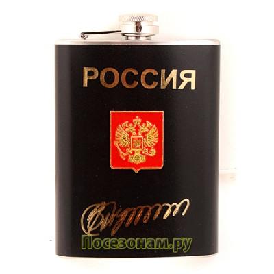 """Фляжка """"Россия"""" (черная)"""