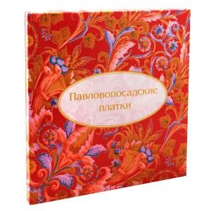 """Конверт упаковочный """"Павловопосадские платки"""" (цвет красный)"""