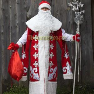 """Костюм карнавальный """"Дед Мороз"""""""