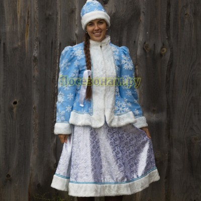 "Новогодний костюм ""Снегурочка"" (парча)"